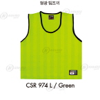 CSR 974